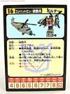 Transformers Encore Vortex - Image #4 of 77