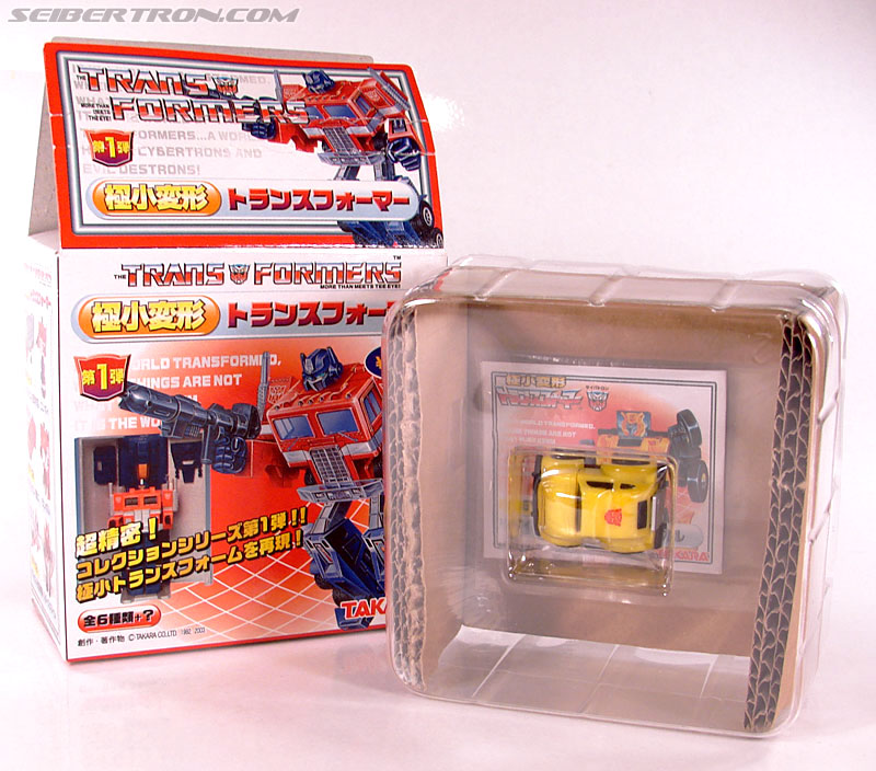 Smallest Transformers Bumblebee (Bumble) (Image #11 of 59)