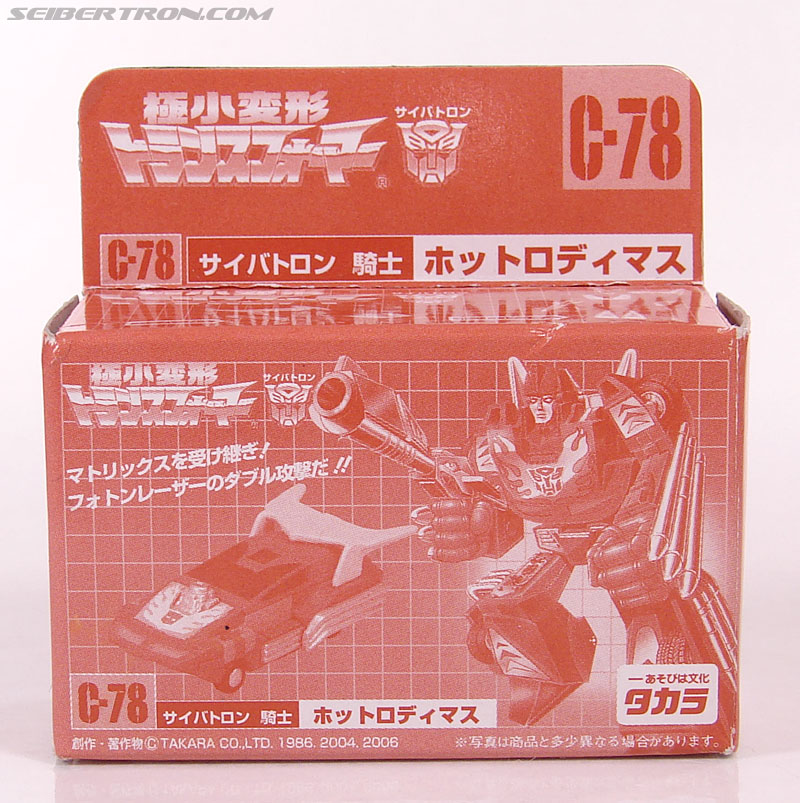 Smallest Transformers Hot Rod (Hot Rodimus) (Image #1 of 68)