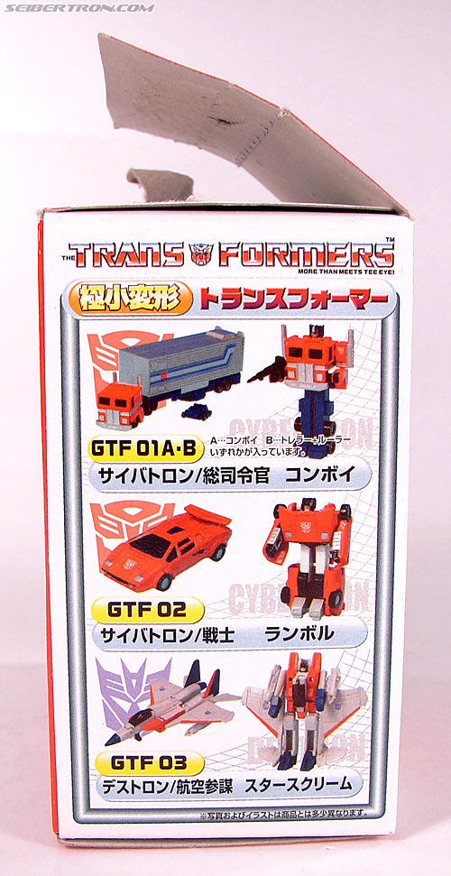 Smallest Transformers Bumblebee (Bumble) (Image #3 of 59)