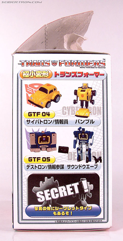 Smallest Transformers Bumblebee (Bumble) (Image #7 of 59)