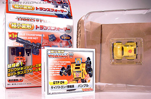 Smallest Transformers Bumblebee (Bumble) (Image #13 of 59)