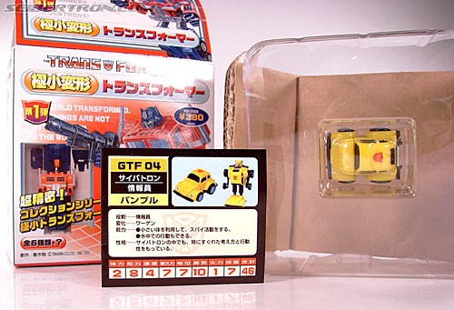 Smallest Transformers Bumblebee (Bumble) (Image #14 of 59)