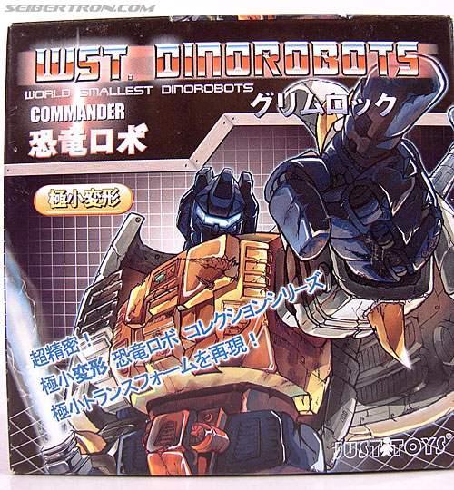 Smallest Transformers Grimlock (Commander) (Image #2 of 125)