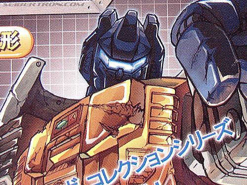 Smallest Transformers Grimlock (Commander) (Image #3 of 125)