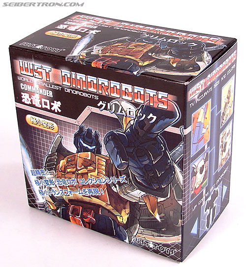 Smallest Transformers Grimlock (Commander) (Image #15 of 125)
