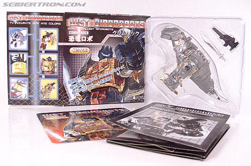 Smallest Transformers Grimlock (Commander) (Image #26 of 125)