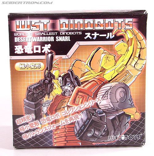 Smallest Transformers Snarl (Desert Warrior) (Image #1 of 99)