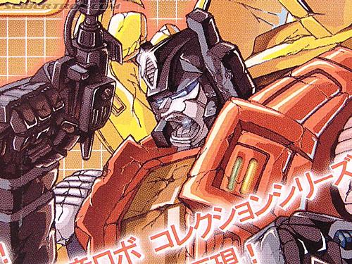 Smallest Transformers Snarl (Desert Warrior) (Image #3 of 99)