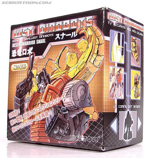 Smallest Transformers Snarl (Desert Warrior) (Image #13 of 99)