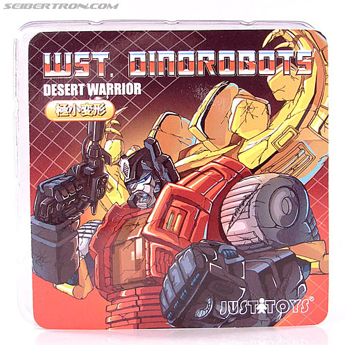 Smallest Transformers Snarl (Desert Warrior) (Image #23 of 99)