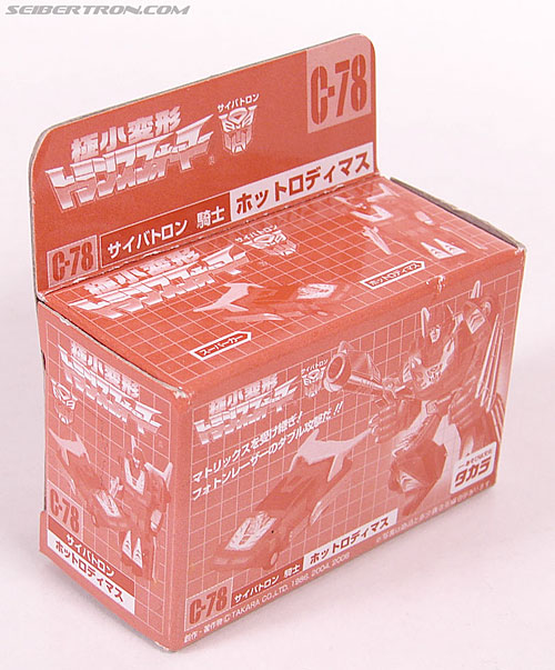 Smallest Transformers Hot Rod (Hot Rodimus) (Image #2 of 68)