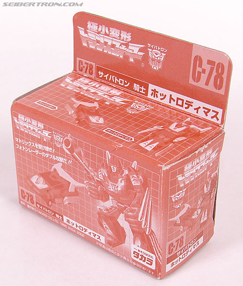 Smallest Transformers Hot Rod (Hot Rodimus) (Image #9 of 68)