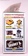 Smallest Transformers Bumble (Bumblebee)  - Image #7 of 59