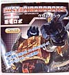 Smallest Transformers Grimlock - Image #2 of 125