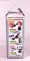 Smallest Transformers Megatron - Image #3 of 77
