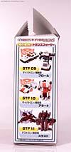 Smallest Transformers Megatron - Image #7 of 77