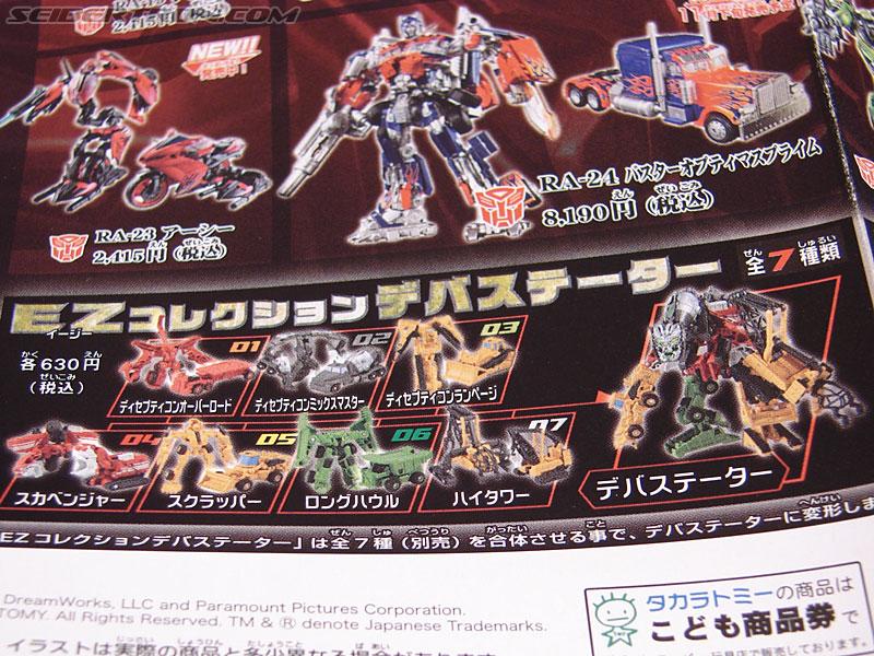 Transformers Revenge of the Fallen Buster Optimus Prime (Image #71 of 218)
