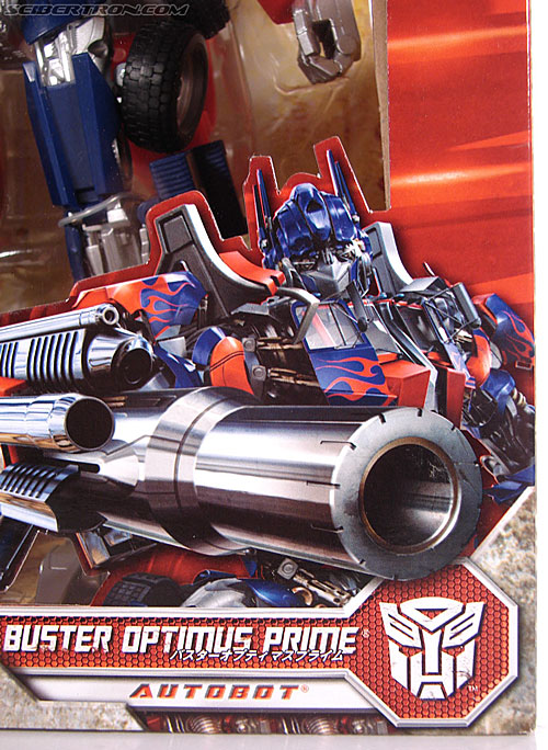 Transformers Revenge of the Fallen Buster Optimus Prime (Image #3 of 218)