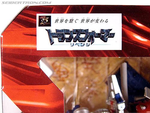 Transformers Revenge of the Fallen Buster Optimus Prime (Image #4 of 218)