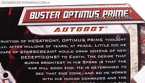 Transformers Revenge of the Fallen Buster Optimus Prime (Image #11 of 218)