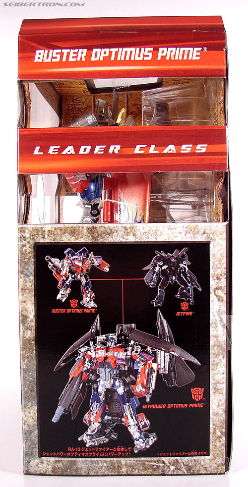 Transformers Revenge of the Fallen Buster Optimus Prime (Image #16 of 218)