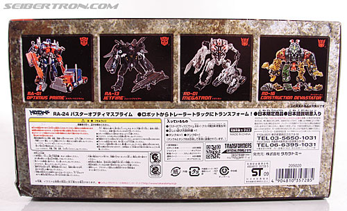 Transformers Revenge of the Fallen Buster Optimus Prime (Image #21 of 218)