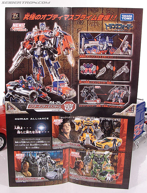 Transformers Revenge of the Fallen Buster Optimus Prime (Image #67 of 218)
