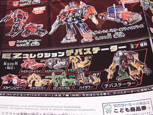 Transformers Revenge of the Fallen Buster Optimus Prime (Image #71 of 218)