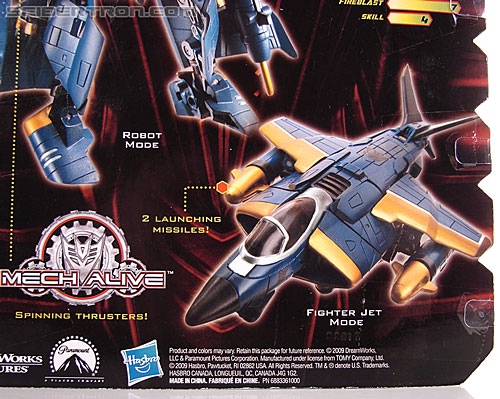 Transformers Revenge of the Fallen Dirge (Image #12 of 111)