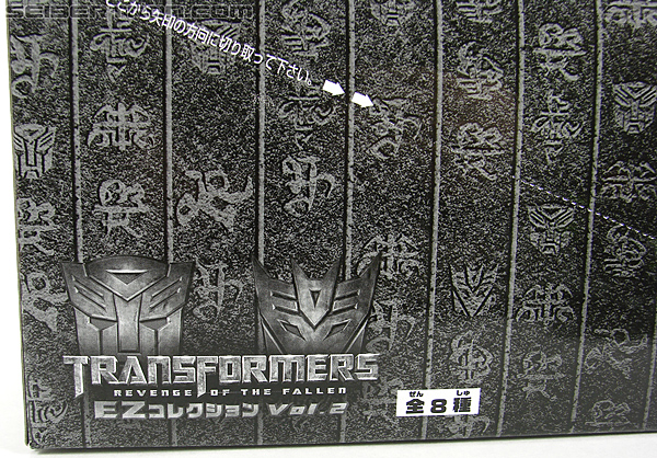Transformers Revenge of the Fallen Battle Damaged Optimus Prime (Image #4 of 96)