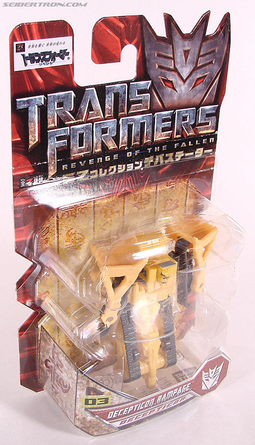 Transformers Revenge of the Fallen Rampage (Image #3 of 88)
