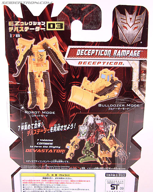Transformers Revenge of the Fallen Rampage (Image #7 of 88)