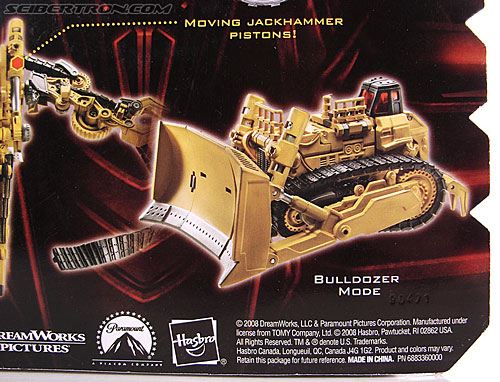 Transformers Revenge of the Fallen Rampage (Image #12 of 88)