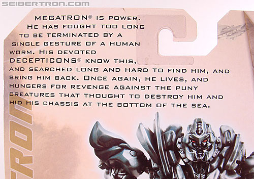 Transformers Revenge of the Fallen Megatron (Image #8 of 77)