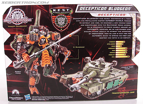 Transformers Revenge of the Fallen Bludgeon (Image #9 of 187)