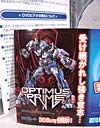 Transformers Revenge of the Fallen Black Optimus Prime - Image #20 of 185