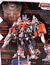Transformers Revenge of the Fallen Buster Optimus Prime - Image #9 of 218