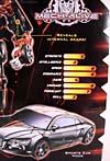 Transformers Revenge of the Fallen Dead End - Image #7 of 82