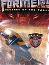 Transformers Revenge of the Fallen Dirge - Image #2 of 111