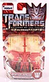 Transformers Revenge of the Fallen Overload - Image #1 of 61