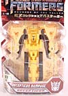 Transformers Revenge of the Fallen Rampage - Image #2 of 88
