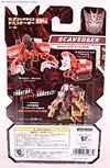 Transformers Revenge of the Fallen Scavenger - Image #5 of 81