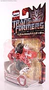 Transformers Revenge of the Fallen Scavenger - Image #9 of 81