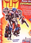 Transformers Revenge of the Fallen Power Armor Optimus Prime - Image #8 of 88