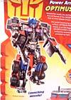 Transformers Revenge of the Fallen Power Armor Optimus Prime - Image #8 of 88