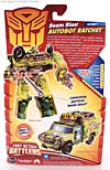 Transformers Revenge of the Fallen Beam Blast Ratchet - Image #7 of 90