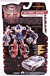 Transformers Revenge of the Fallen Gears - Image #6 of 84