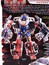 Transformers Revenge of the Fallen Gears - Image #7 of 84