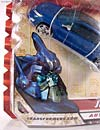 Transformers Revenge of the Fallen Jolt - Image #3 of 78